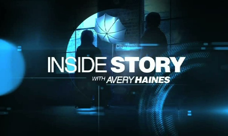 The Inside Story CityNews Pt-1 thumb